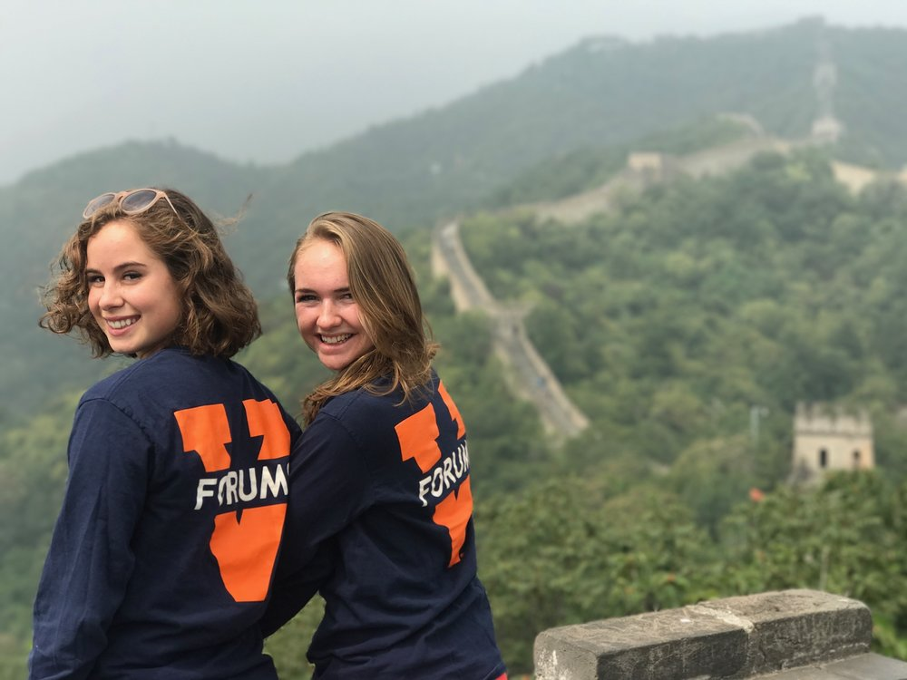 Keelyn & Blaise at the Great Wall of China
