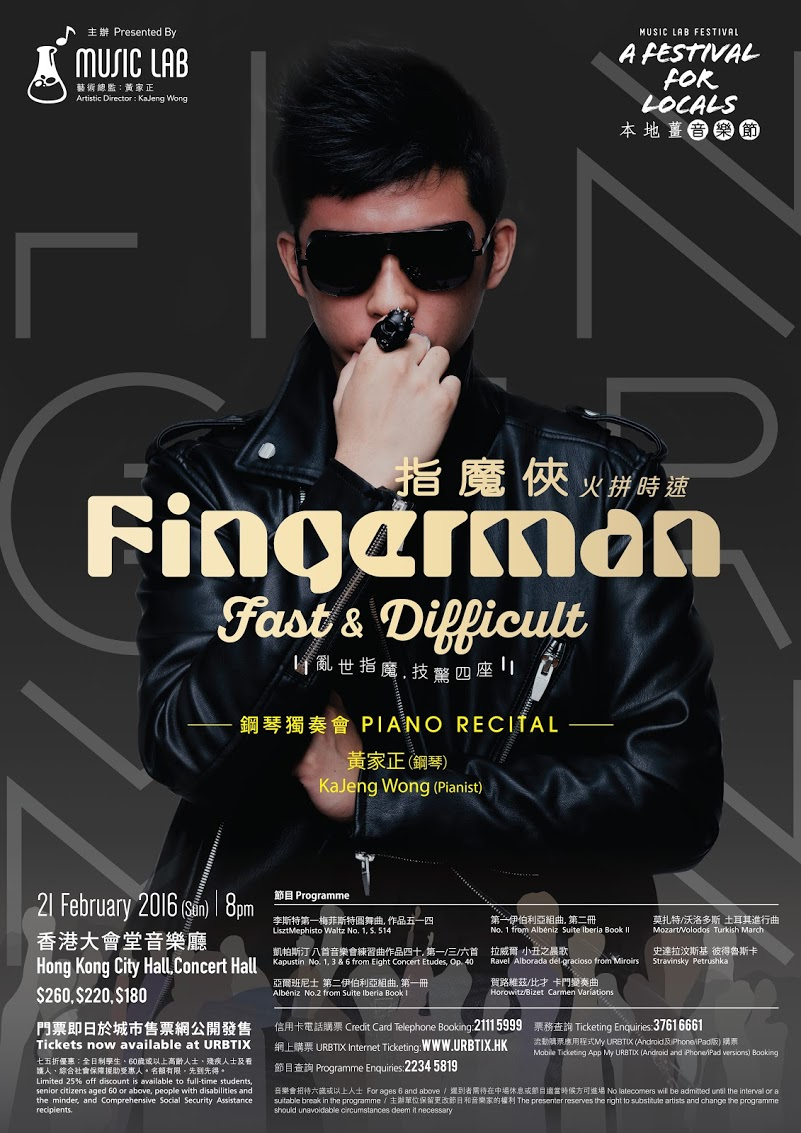 Fingerman - This concert consists a series of fast and difficult pieces which includes a higher level of techniques and knowledge of the pieces to perform their own style. This includes many famous high velocity pieces: Mephisto Waltz No.1, Turkish March, Carmen Variations etc.Not only the auidence can appreciate how the pianist KaJeng Wong to perform the music, but also the looks, the fingers, the velocity and the excitement brings the auidences being amused and pleasant.