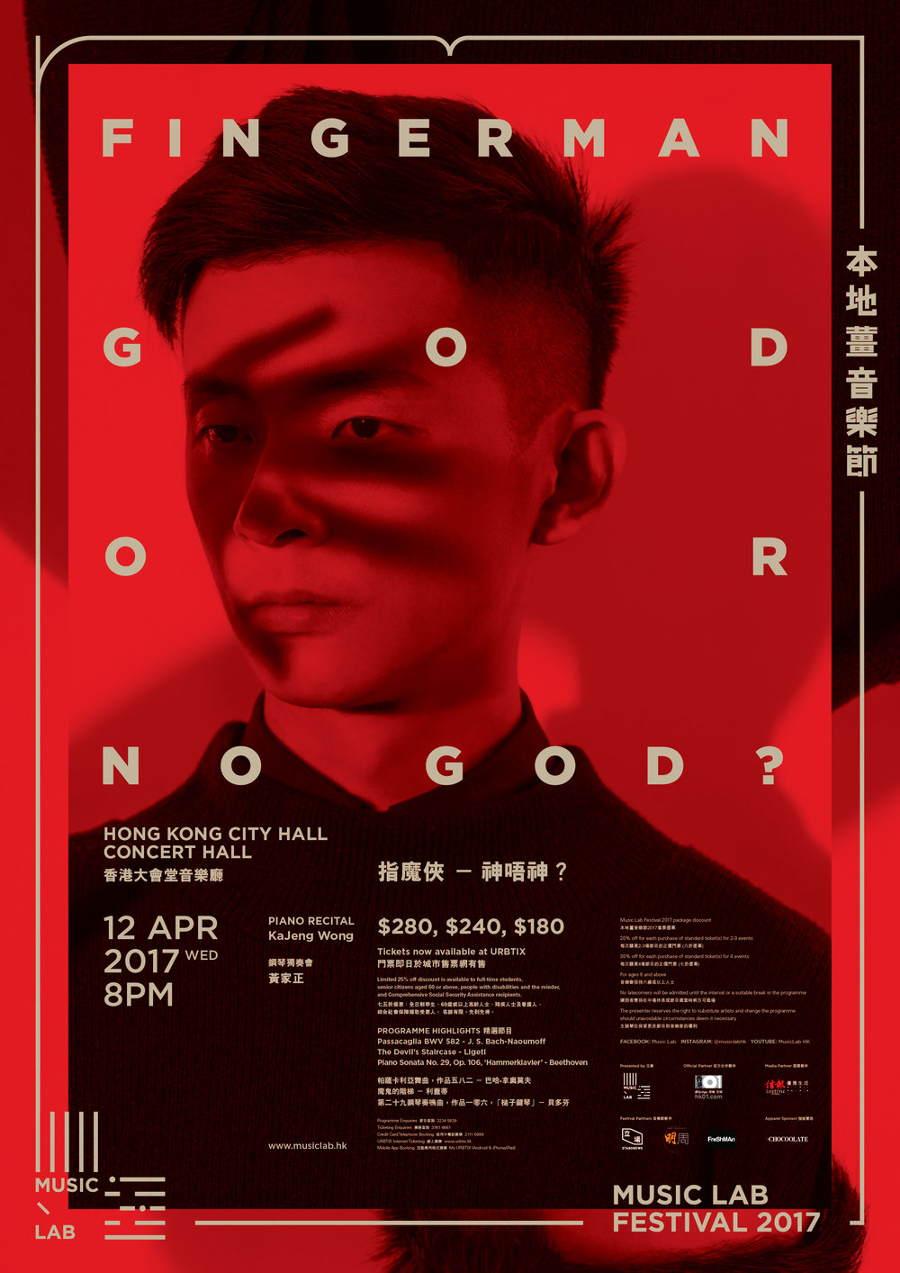 Fingerman - God or No God?  - The debate of God has existed for thousands of years. There are questions that are universal and eternal. How did we get here? Do we have a purpose in it at all? Is there a God? Is God dead? Fingerman God or No God uses music to explore our relationship with our universe.Music in this concert is not merely an appreciation of high art, but an experiential experience on interruption of silence. The second edition of Fingerman brings our audience to a journey of bewilderment and awe.Click here for the concert trailer