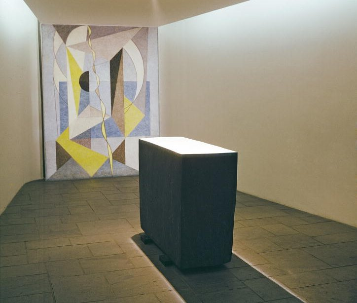 Meditation Room at the United Nations, UN Photo