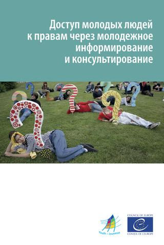 INFORMATION ru.jpg