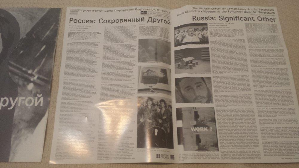 3_Russia_brochure_photo.jpg