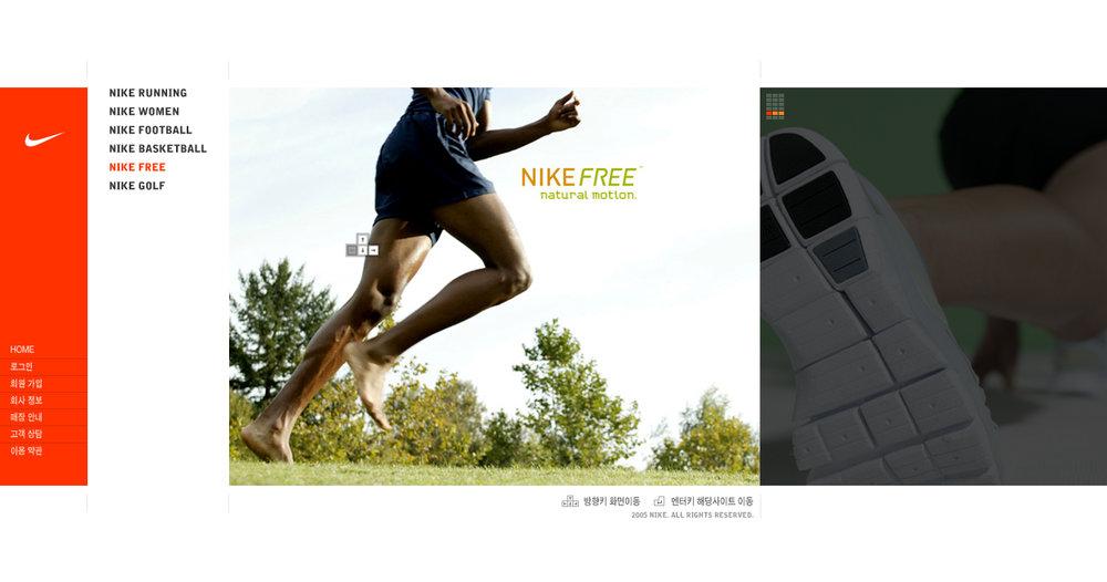 Nike Korea5.jpg