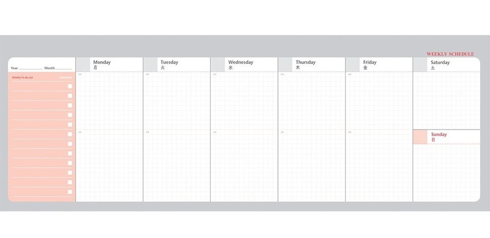 Here's what the planner format looks like with a column for to-dos on the left and vertical, gridded sections for each day of the week. Each day (with the exception of the Saturday/Sunday column) is also divided into AM and PM. The division is so subtle though and time is a social construct anyway, so I would often disregard the AM/PM suggestions.