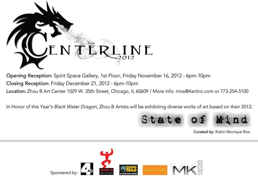 Centerline (2012) -
