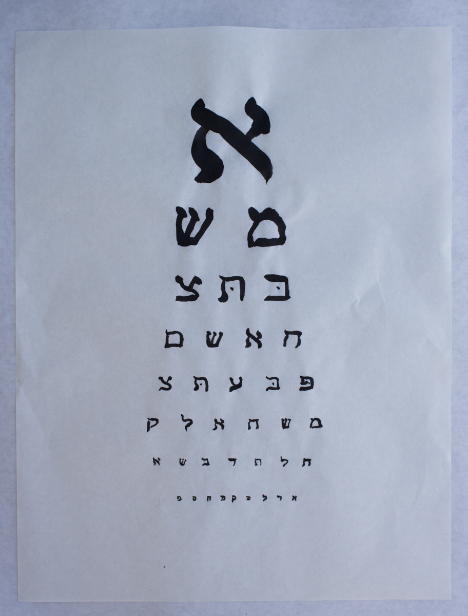 Yiddish Eye Chart , ink on Japanese mulberry paper, 24. 5 x 18.5 in., 2016
