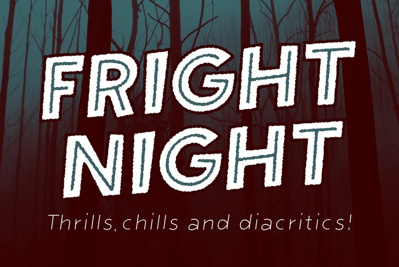 fright_night.jpg