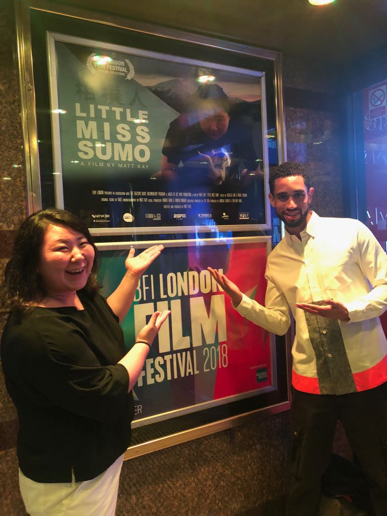 WORLD PREMIERE AT LONDON FILM FESTIVAL 2018: EMPIRE CINEMA, LEICESTER SQUARE