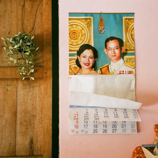 Thailand , 2015