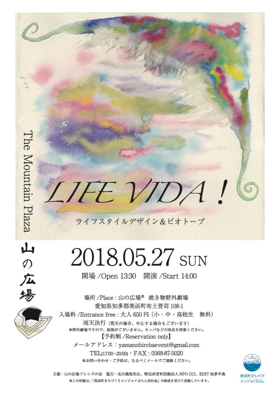 LIFE VIDA 1.jpeg