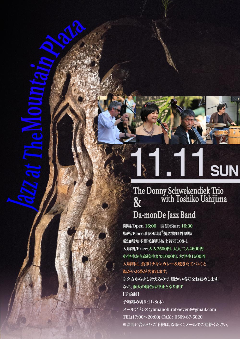 jazz at yama表 copy.png