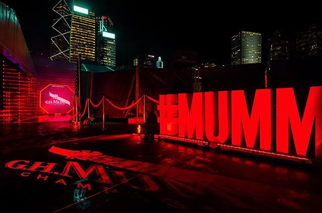 Art Central Mumm Harbour Party was successfully held on March 27th! We are so thankful and grateful to all that who came to support and we hope you had as much fun as we did! 🙌🏽🍾#ArtCentral #Mummhk #MummStella #party #ghmumm #champagne #fullhouse #event #thankyou #cheers #ledtunnel #red #hk