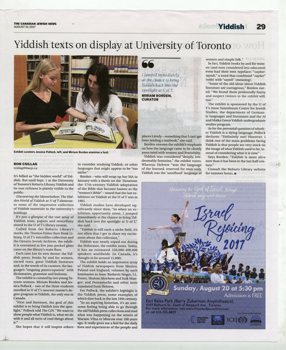 CJN Article - A write up feature on the Mame-Loshn exhibit at Robarts library.Click on the image to read.