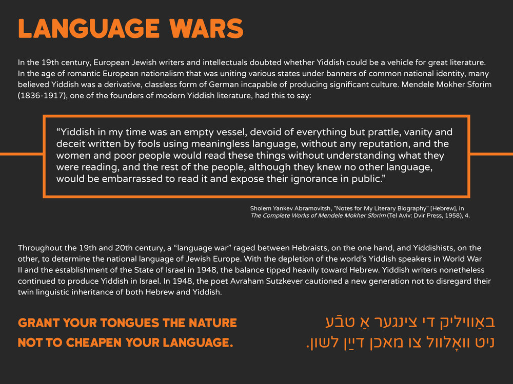 Lesson 2 - Language Wars