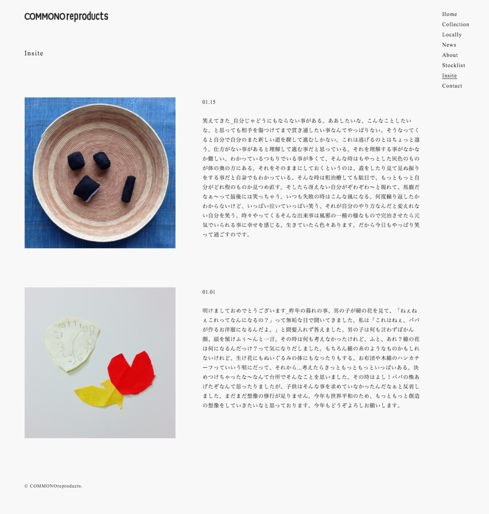 screencapture-commonoreproducts-com-home-insite-1454994375263.png