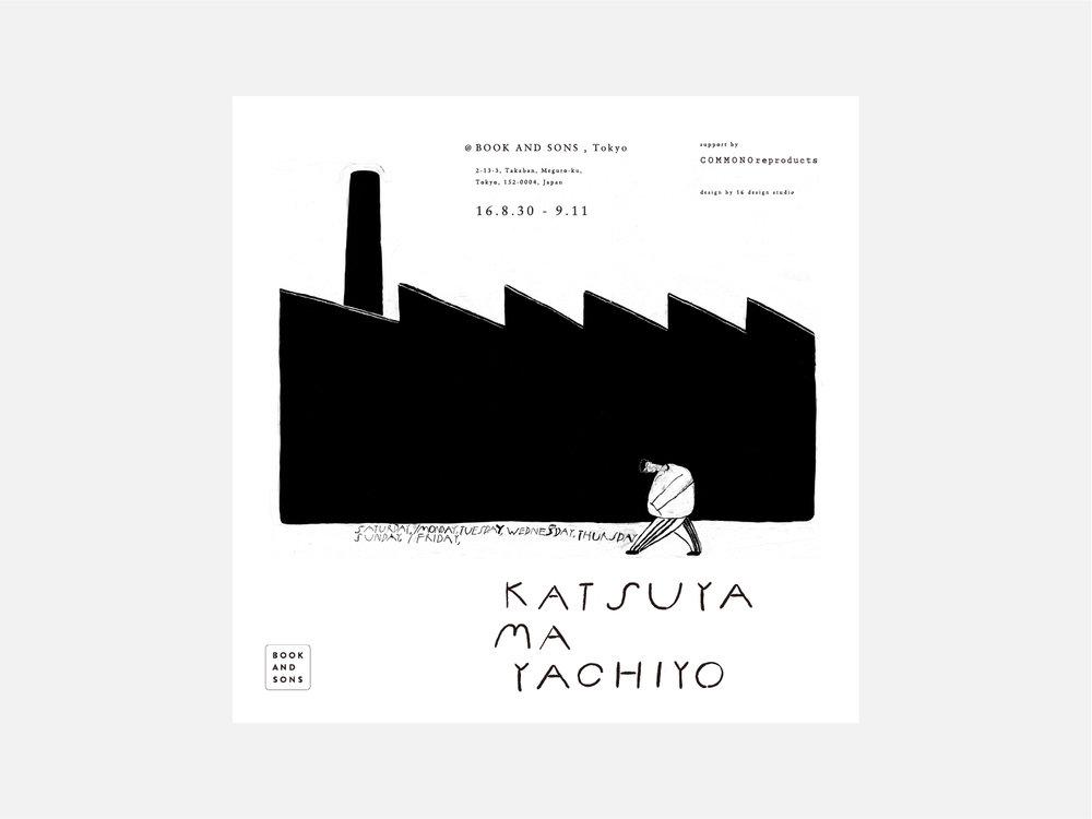 yachiyo-katsuyama-3.jpg