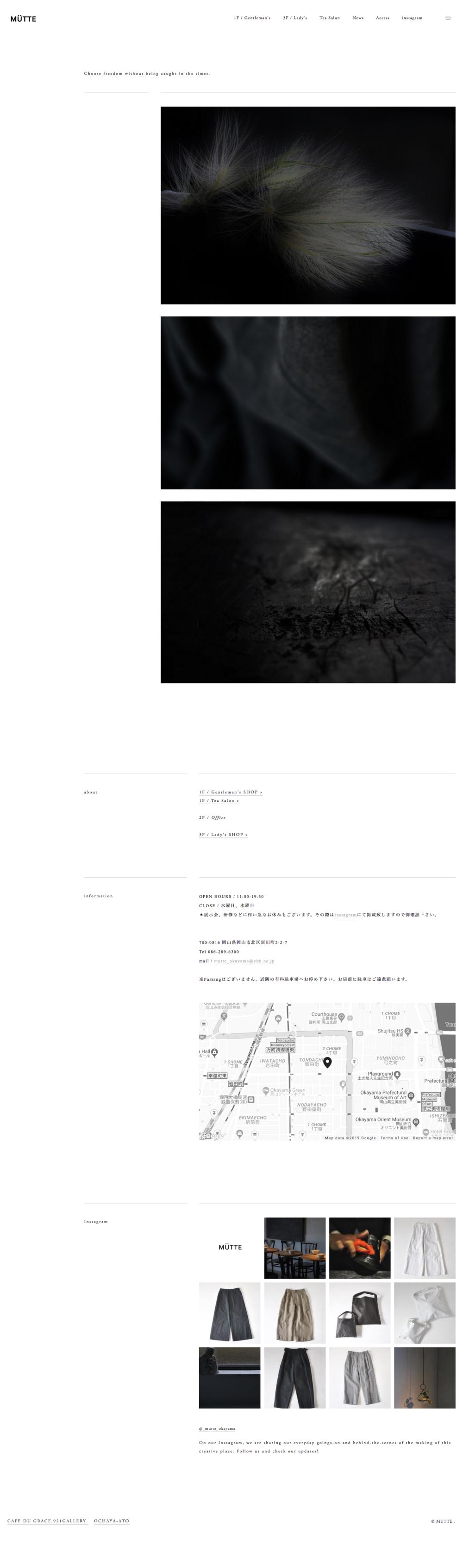 screencapture-mutte-jp-2019-04-01-14_34_04.png