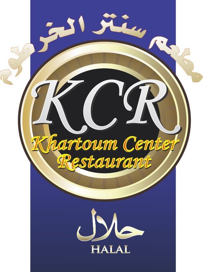 Khartoum logo.jpg