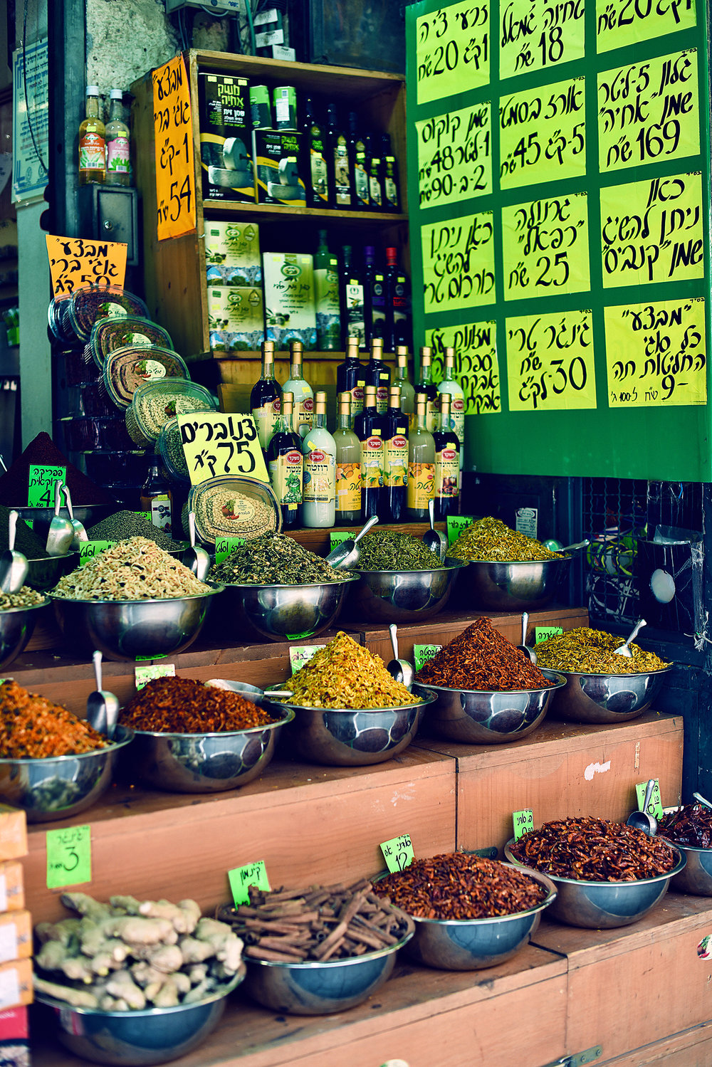 The land of Israel is as rich in history as it is in spices. Being a historic trade point between Asia, and Europe, Israel is a chef's dream!Guild Magazine - Copyright 2018