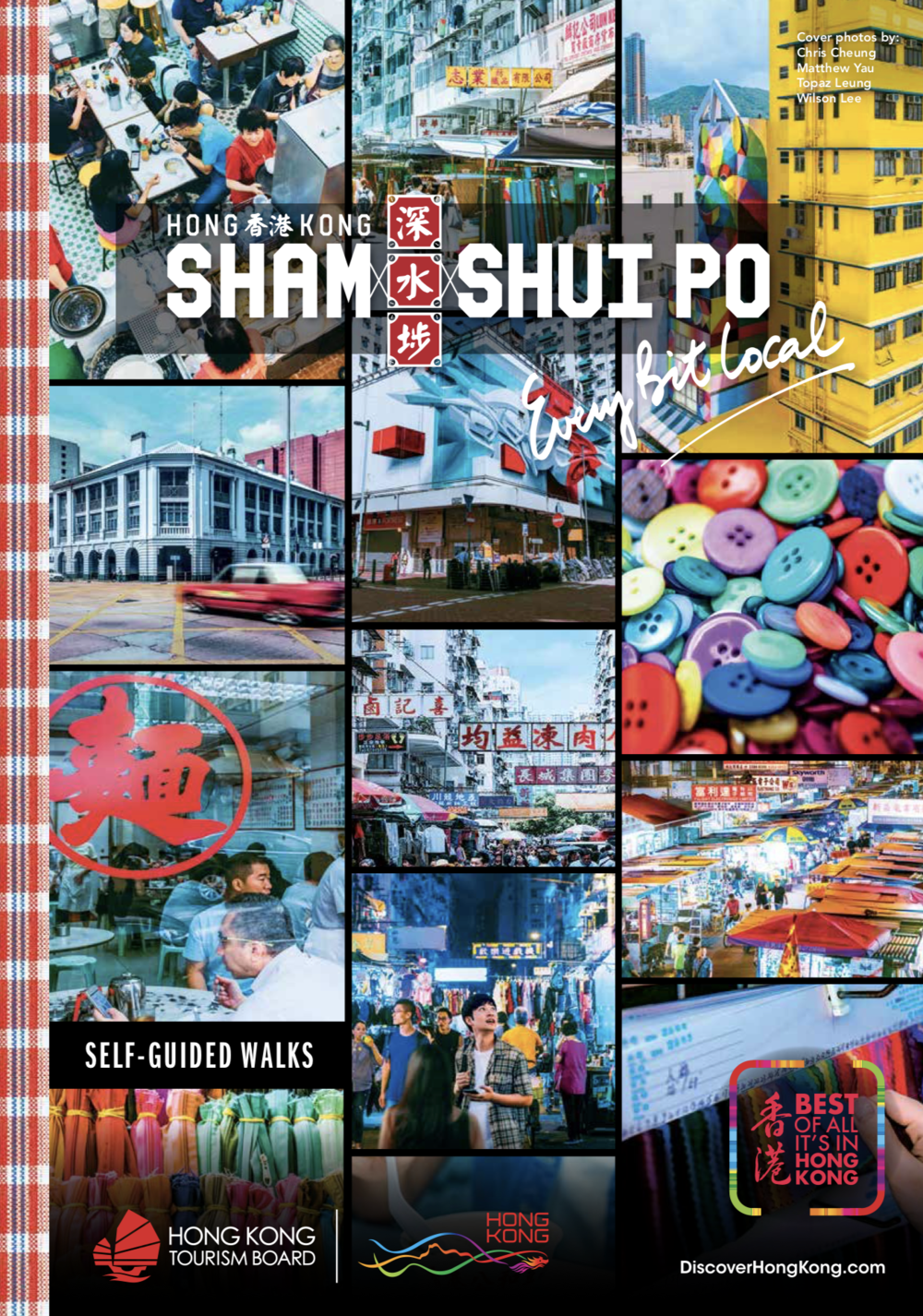 Sham Shui Po,Hong Kong - The Official Guide
