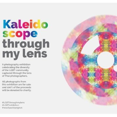 Kaleidoscope16x9-02.jpg