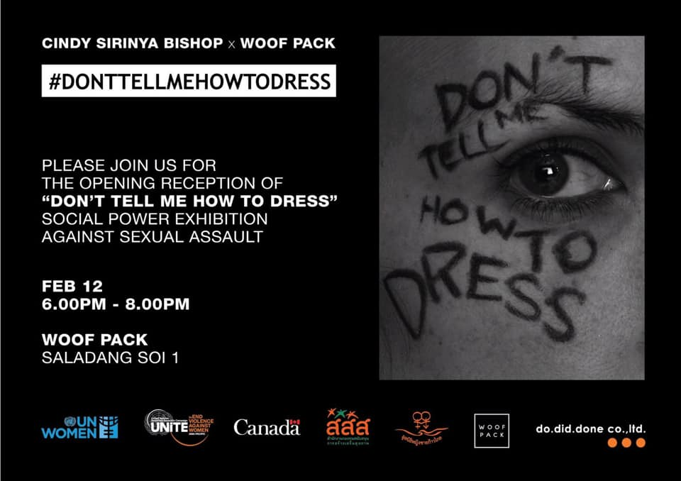 #DONTTELLMEHOWTODRESS X Woof Pack    Showing: Feb 12th-24th, 2019    Venue: Space 2nd fl., Wooftop 5th fl.    at Woof Pack Bangkok