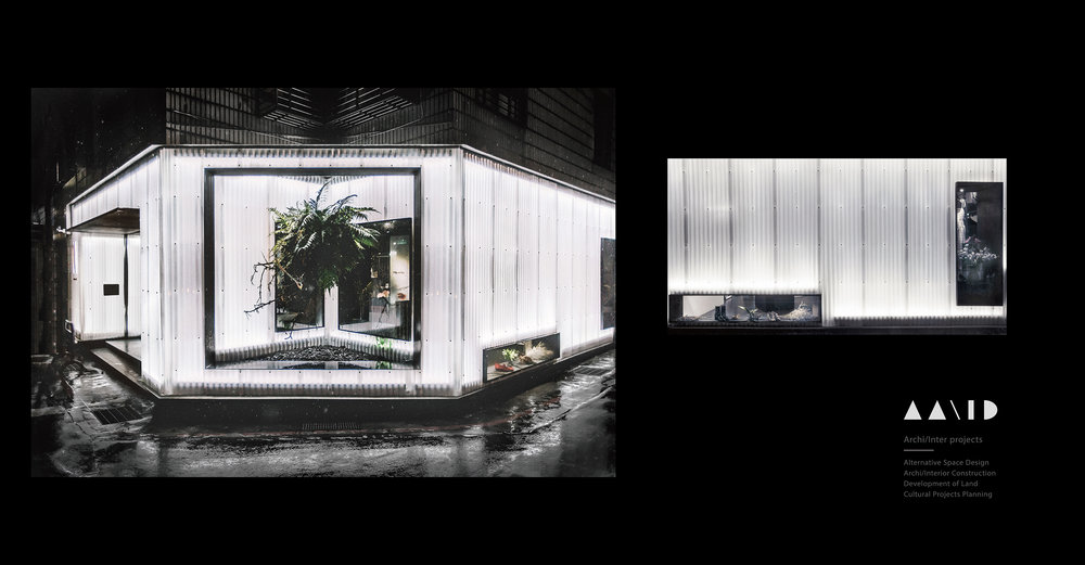 AAAID氛圍設計,選物店設計,室內設計,老屋改建