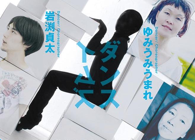 fukuoka_201702_04.png