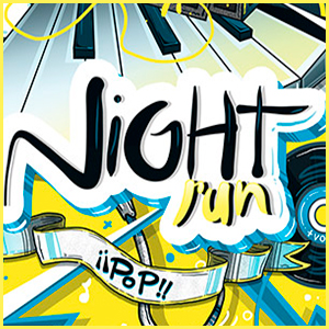 nightrun_pop-corrida-treinodecorrida-floow-esporte-trailrun-corridademontanha.jpg
