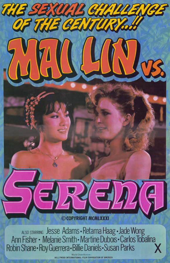 Mai Lin vs. Serena (aka China Love) (1980) cover.jpg