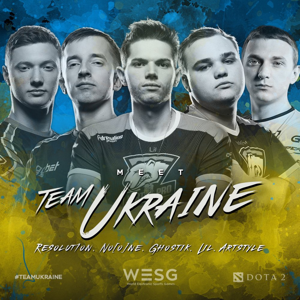 Team Ukraine Roster WESG 2017-2018.jpg