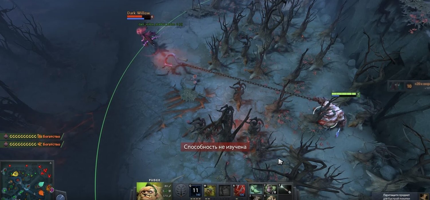 Cheats In Dota 2 Do Exist Ns Tested Them Esports Tales