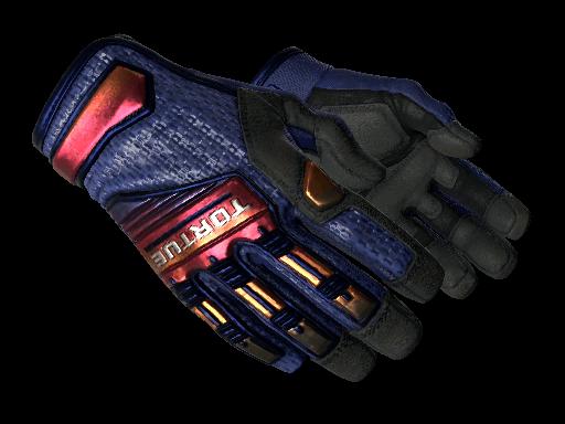 Specialist Gloves Fade CSGO