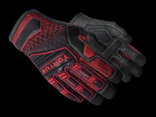 Specialist Gloves Crimson Kimono CSGO