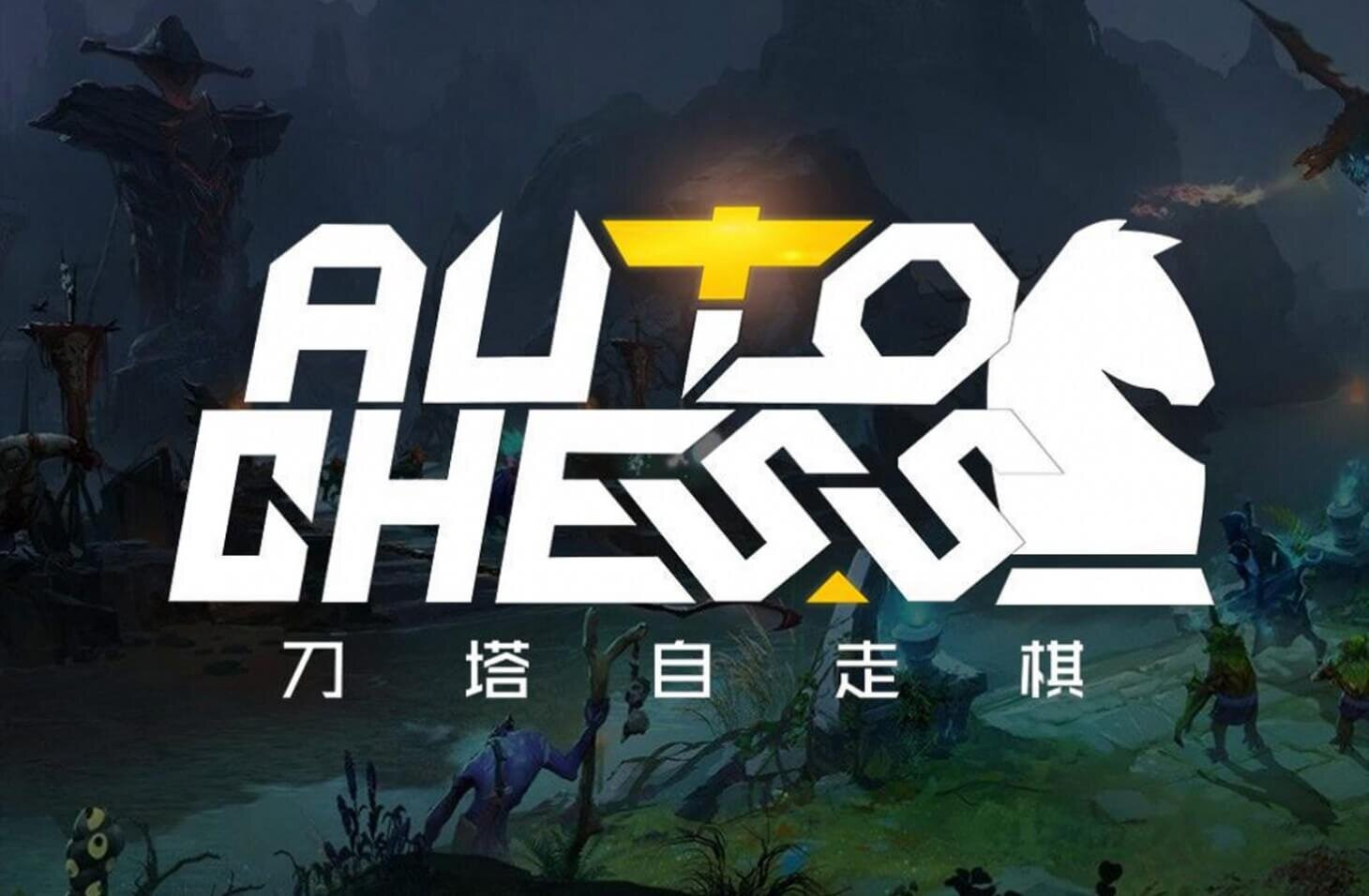 Dota Auto Chess: Patch Notes List | Esports Tales