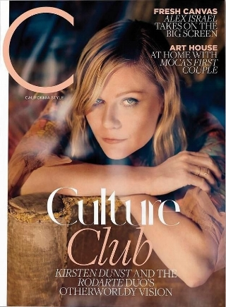 C magazine Oct 2017 cover.jpg