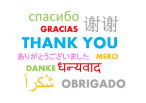 gratitude500x352