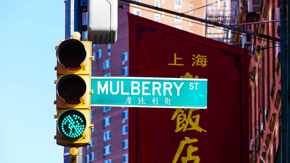 mulberry street connects two different cultures and countries: china (chinatown) and italy (little italy), just across canal street.