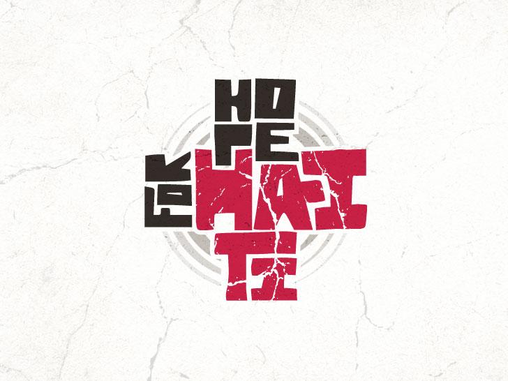 64c18-hope4haiti_logomark1.jpg