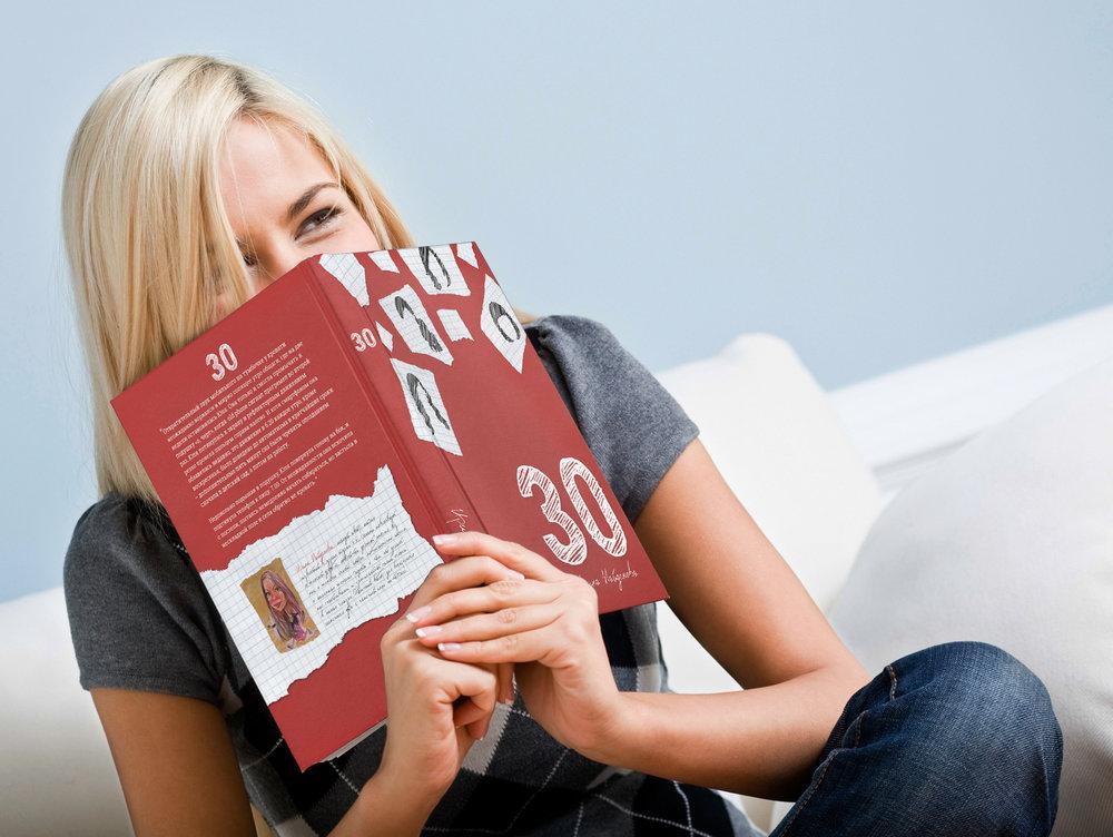 05_girl reading.jpg