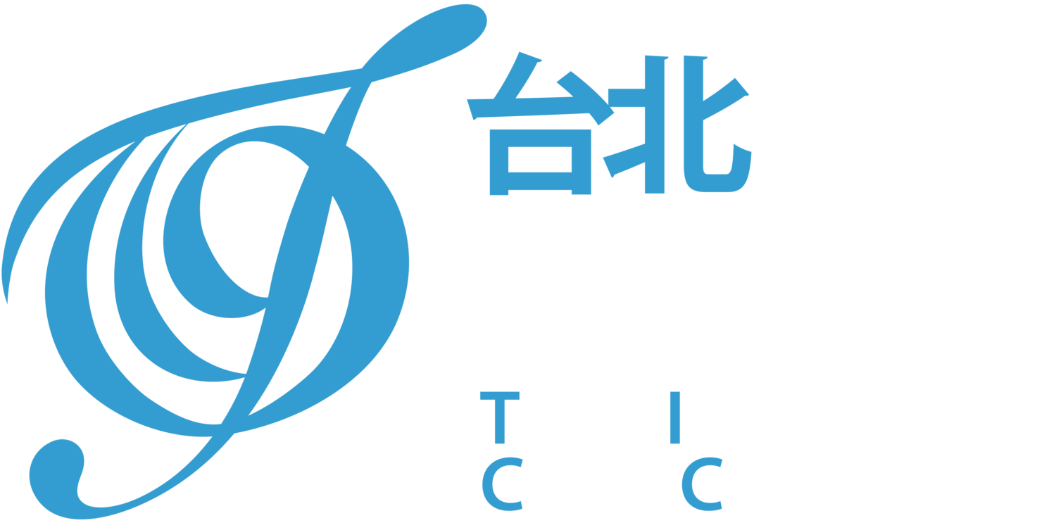台北國際合唱大賽|Taipei International Choral Competition