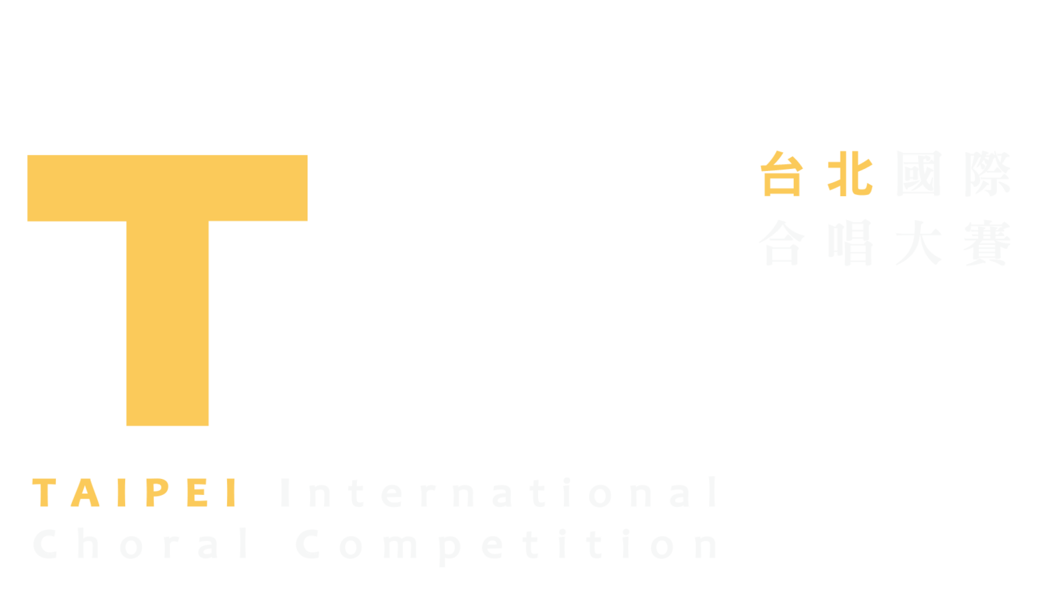2019 Taipei International Choral Competition Registration