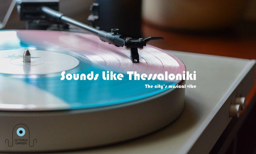 soundsLikeThess logo.jpg