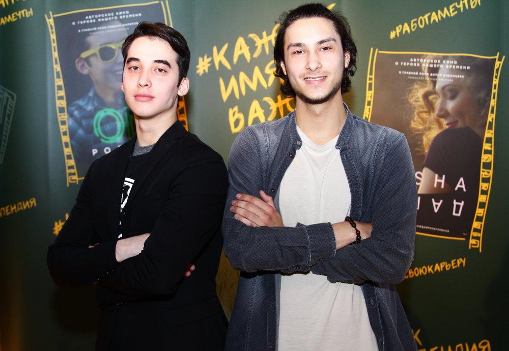 Родион Шарипов и Данила Волков.JPG