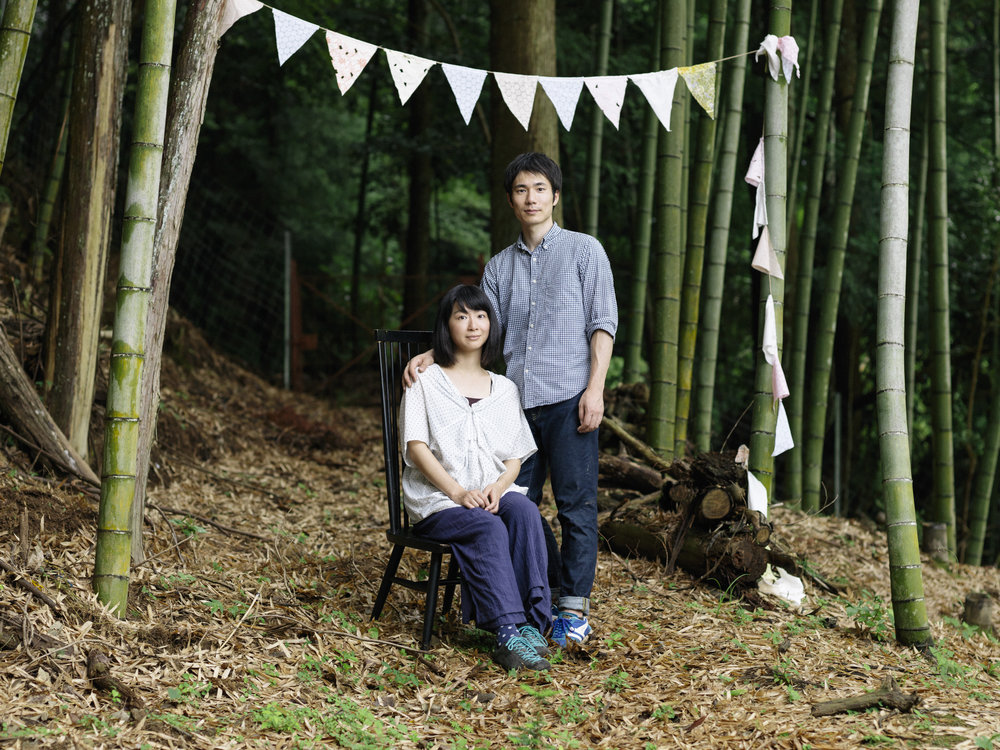 A Couple in Keihoku
