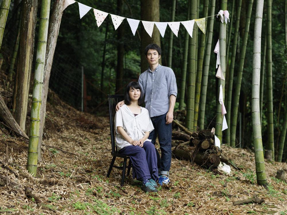 A Couple in Keihoku