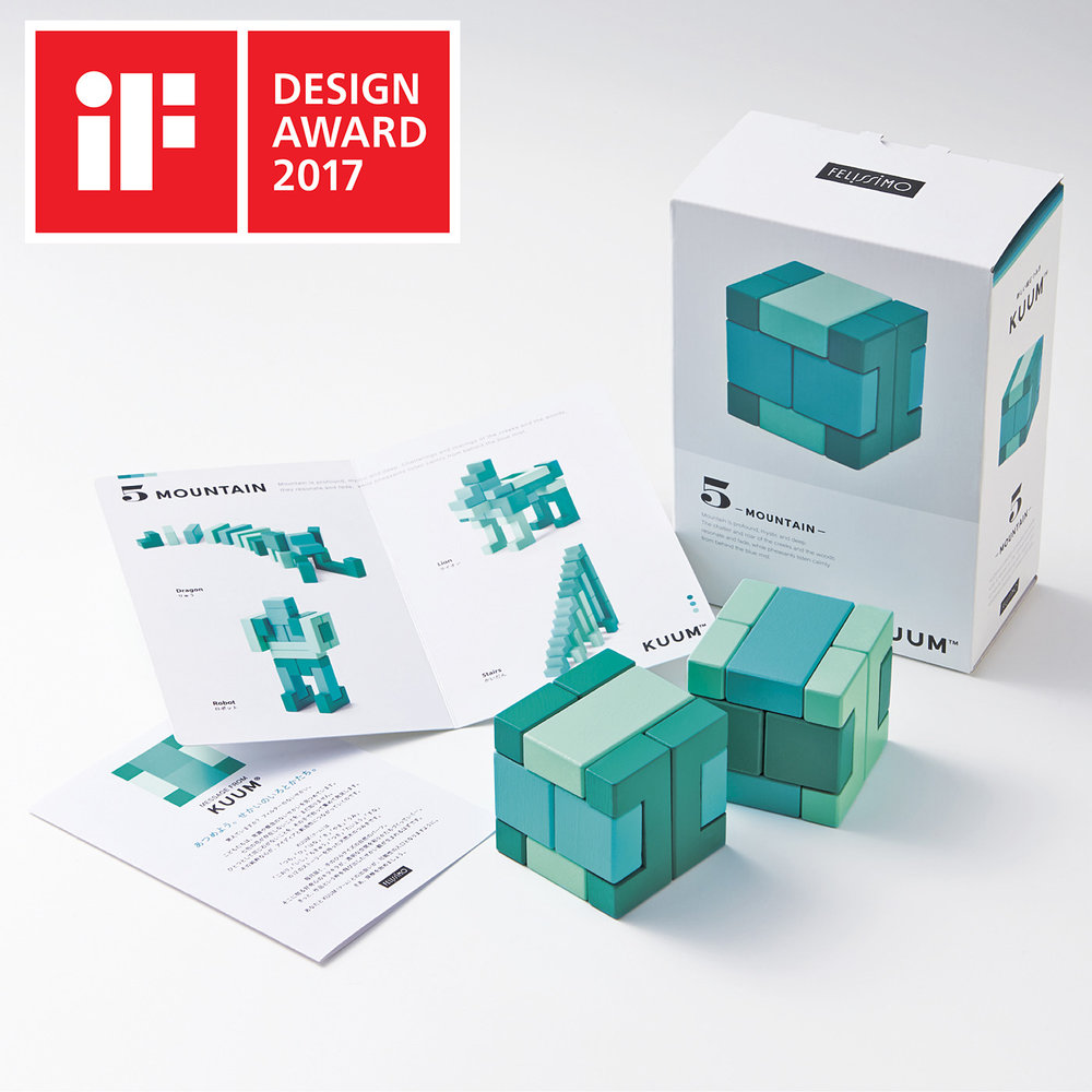 ununliving kuum wooden blocks iF design award 2017.jpg