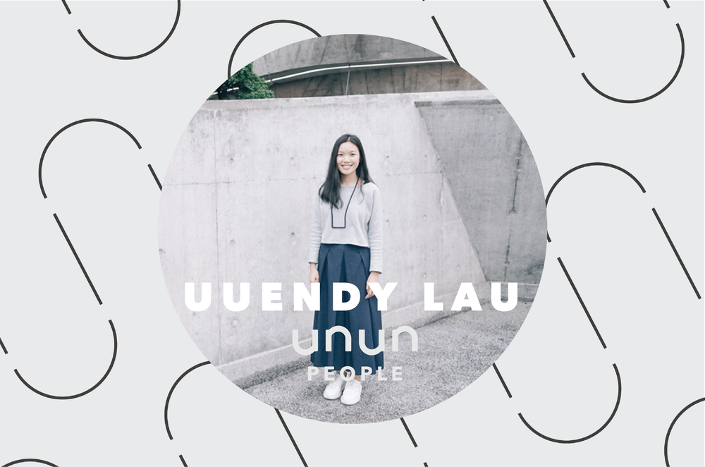 UUendy Lau  Designer & Illustrator