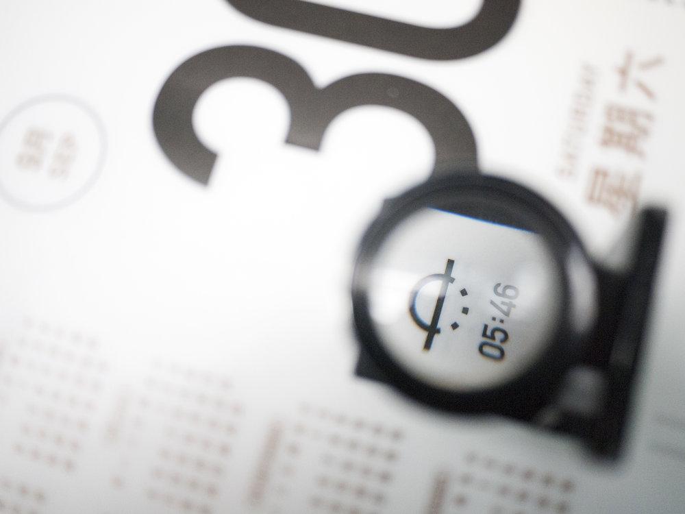 ununliving five metal shop calendar 五金行日曆 2018_23.jpg
