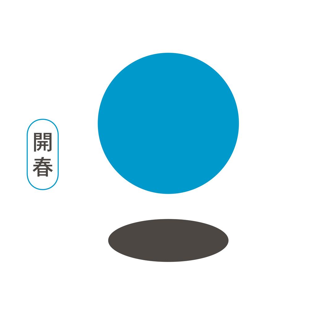 ununliving five metal shop calendar 五金行日曆 2018_graphics_1.png